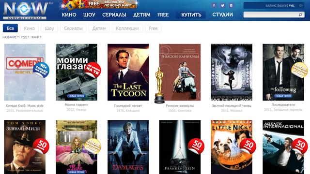 Лучшие онлайн кинотеатры с лицензионными фильмами