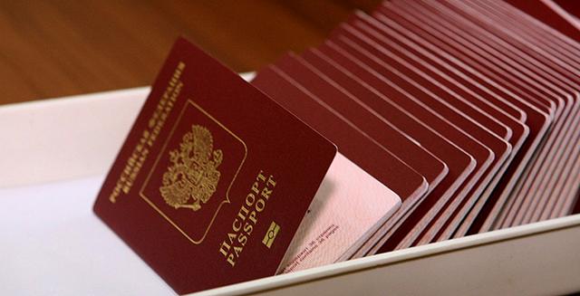 Как оформить загранпаспорт через интернет?
