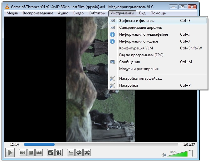 VLC-Effects-and-Filters