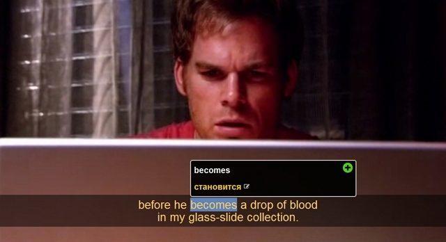 Скриншот из сериала Dexter