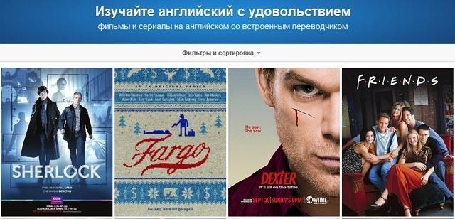 Скриншот сайта ororo.tv