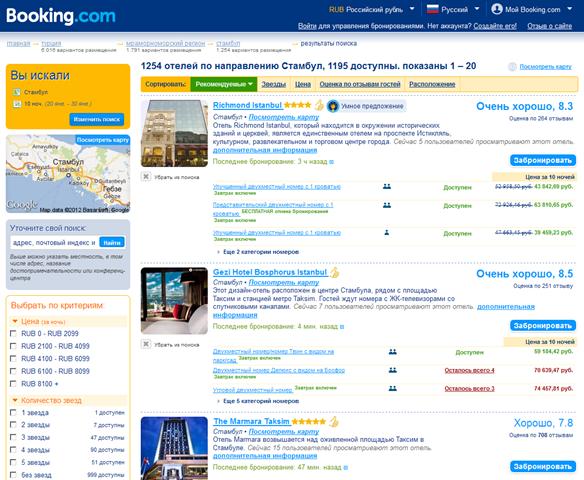 Booking.com — 4 место