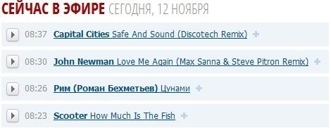 moskva_efir