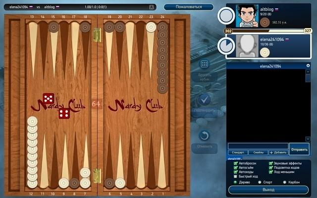 nardyclub-game