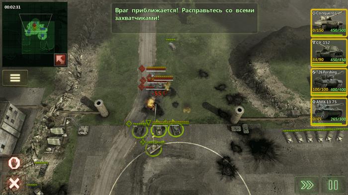 armor-age-tank-wars