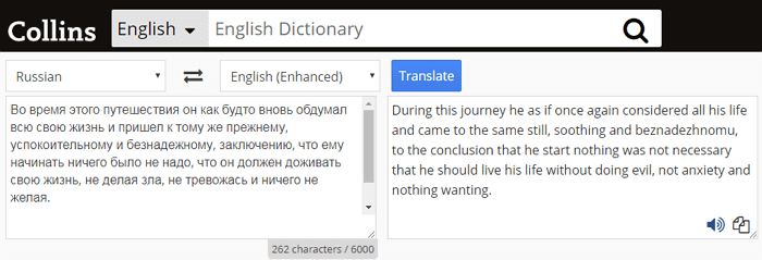 collins-dictionary-translator