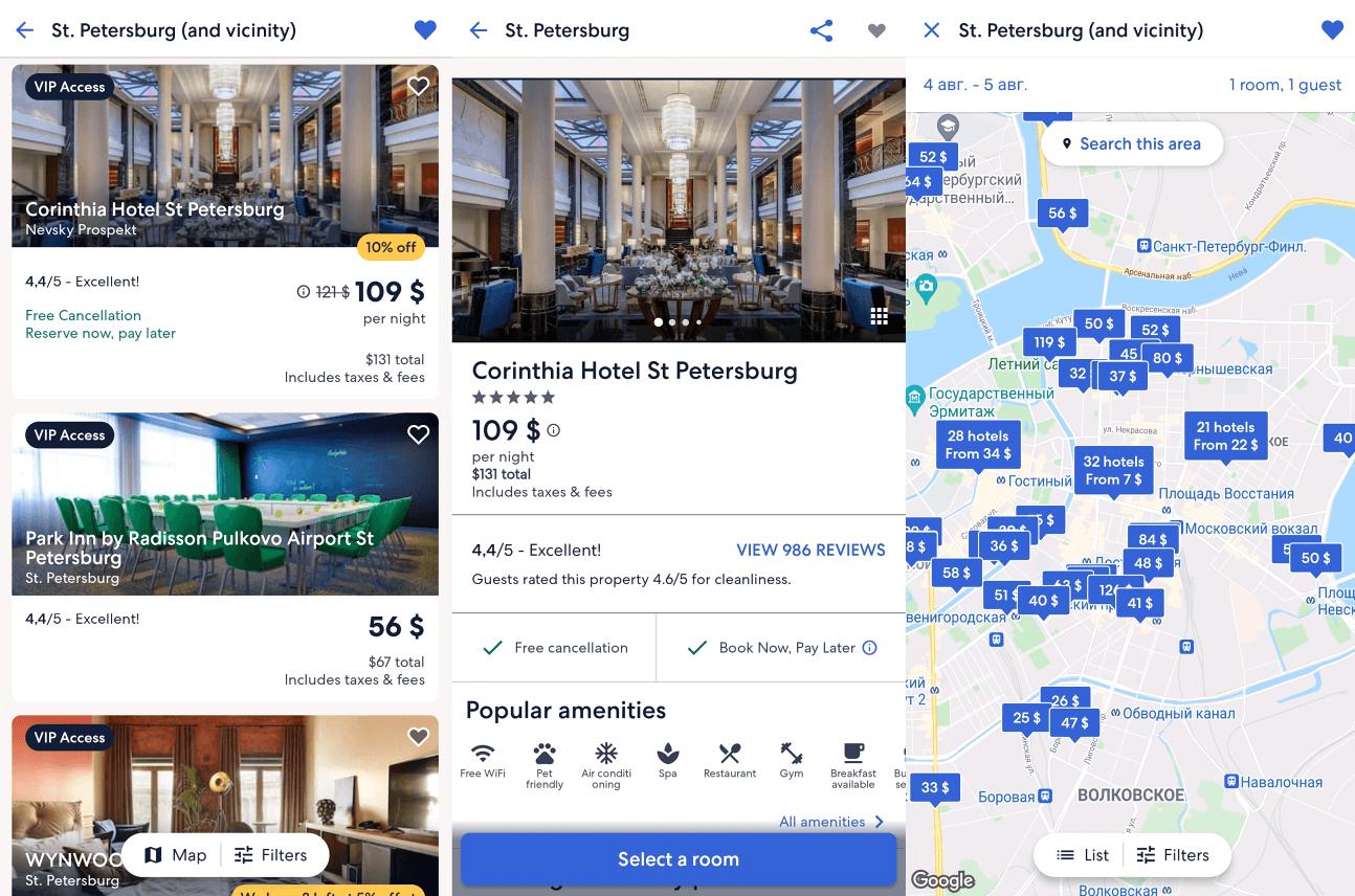 expedia-hotels
