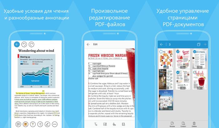 foxit-mobile-pdf