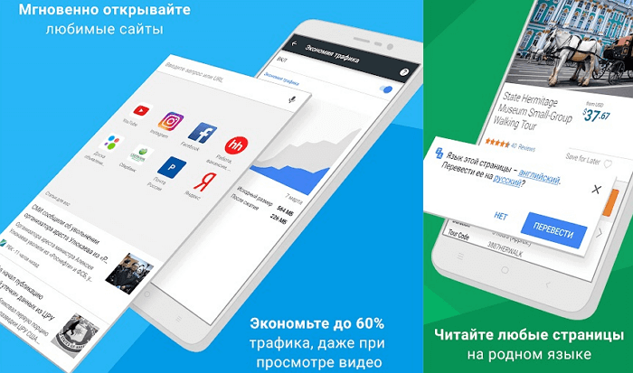 google-chrome-android
