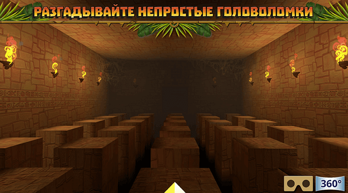 hidden-temple-vr-adventure
