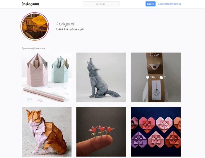instagram-origami