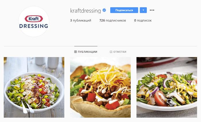kraftdressing-instagram