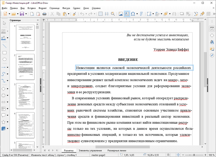 libreoffice-draw