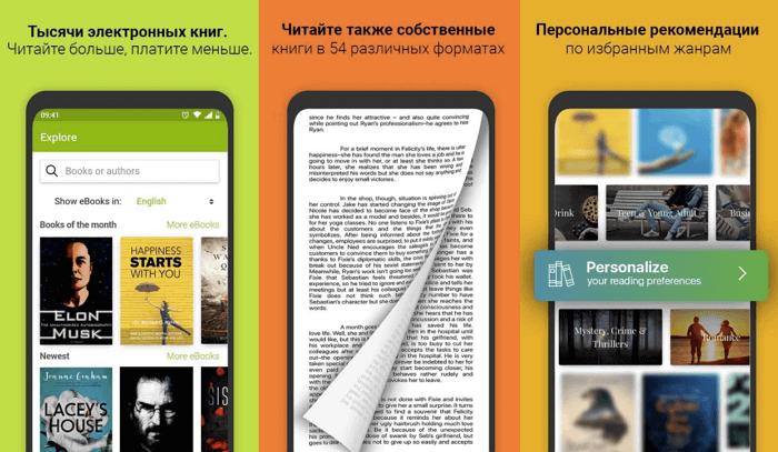 media365-book-reader