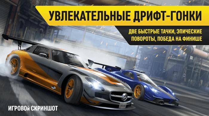 mmx-racing