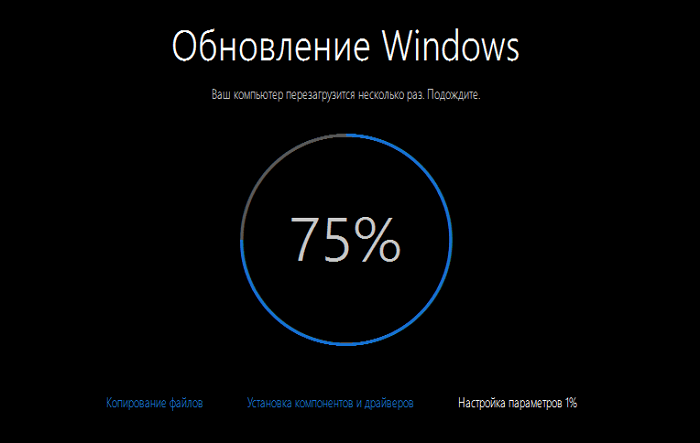 obnovlenie-windows10