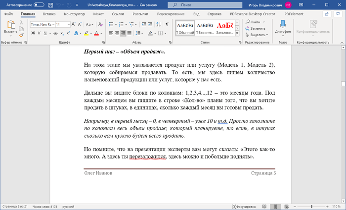 open-pdf-in-microsoft-word