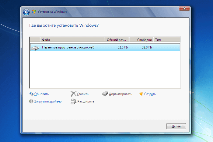 vybor-hdd-dlya-ustanovki-windows