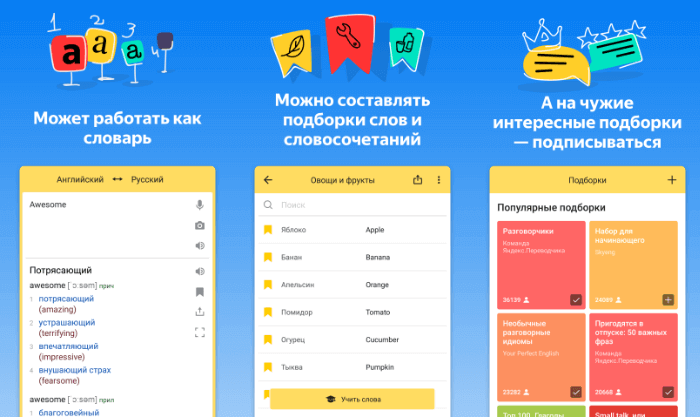 yandex-translate-android