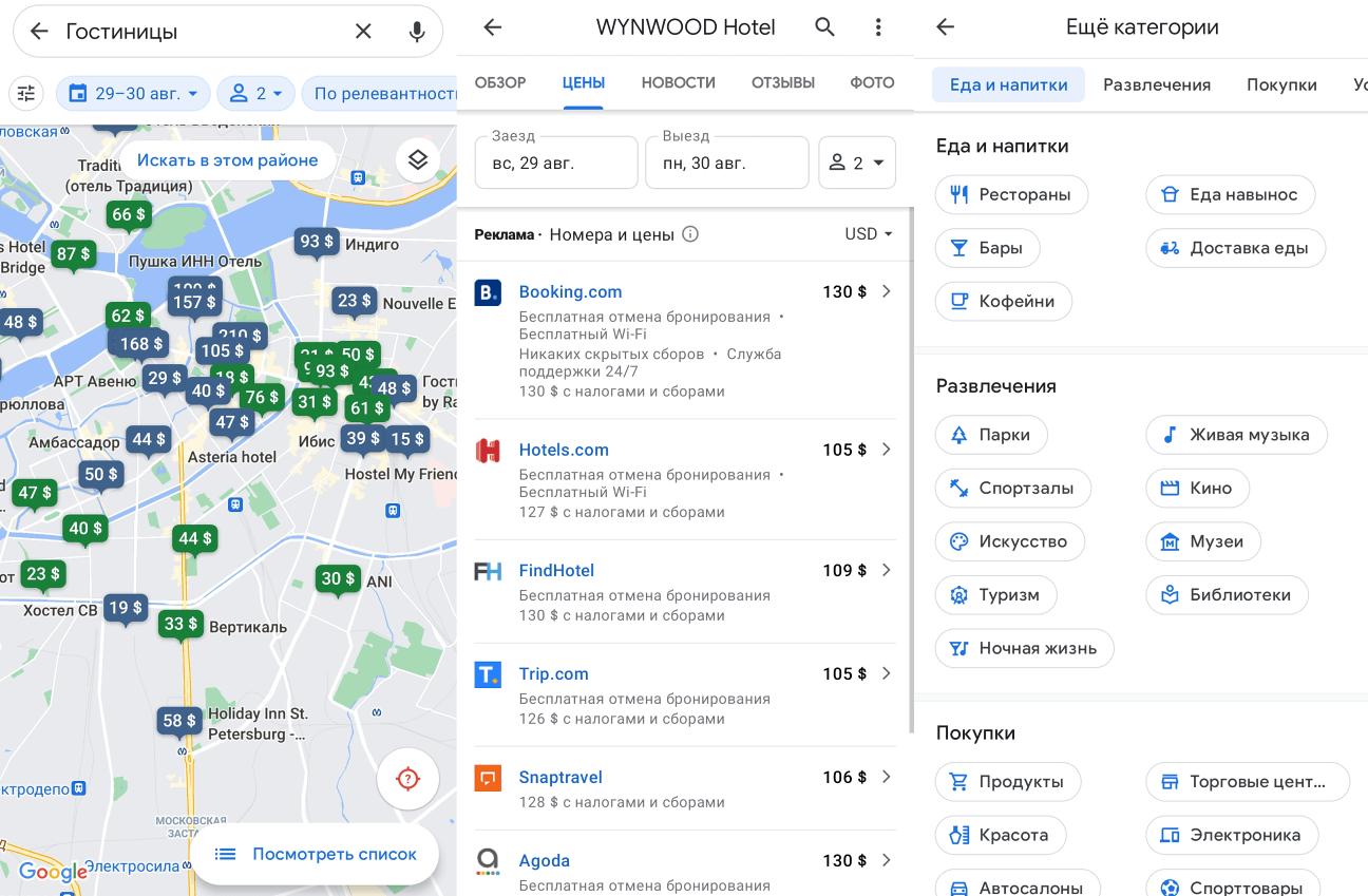 google-maps-hotels