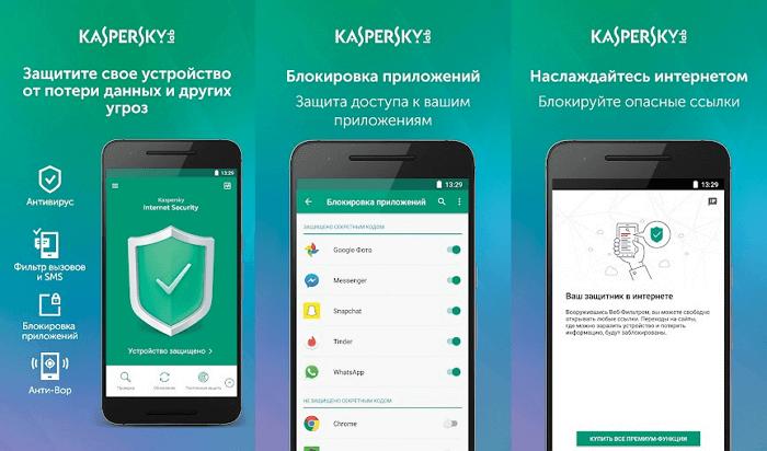 kaspersky-mobile