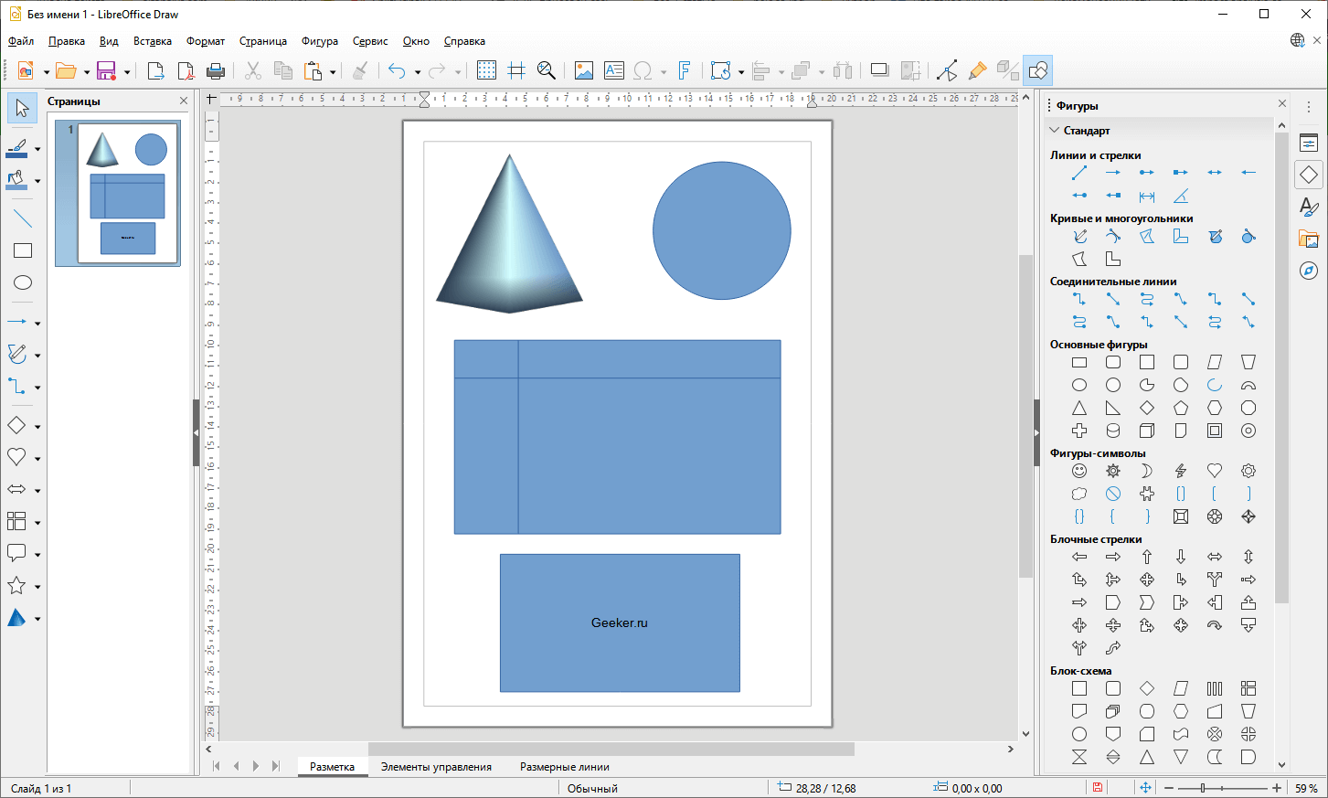 libreoffice-draw-vector