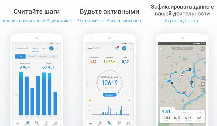 pacer-app