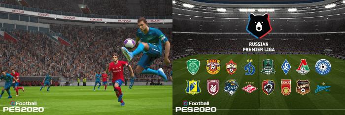 pes-pro-evolution-soccer